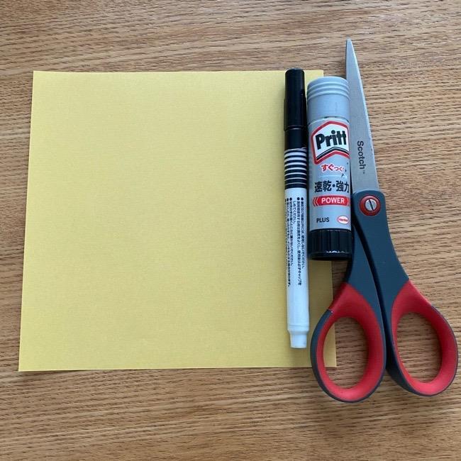 名犬チーズの折り紙*用意するもの