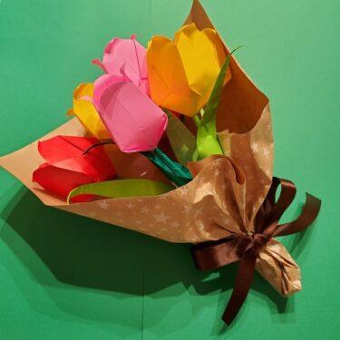 折り紙でチューリップをラッピングする方法★かわいい花束を綺麗に包装♪