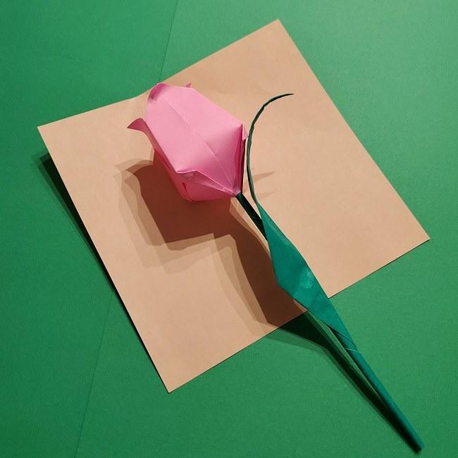 折り紙でチューリップをラッピングする方法★ (1)