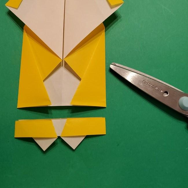 折り紙 マリオのゲッソーの折り方作り方 (14)
