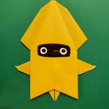折り紙 マリオのゲッソー(イカ)の折り方作り方★オリガミキングにも登場するかわいいキャラクター