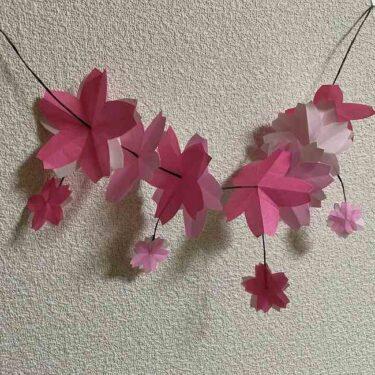 桜の装飾 折り紙ガーランドの作り方★卒園式や卒業式にも!簡単かわいい春のディスプレイ♪