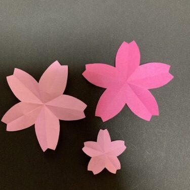 桜 折り紙1枚を切り抜きするだけ♪子供でも簡単な作り方折り方を紹介!