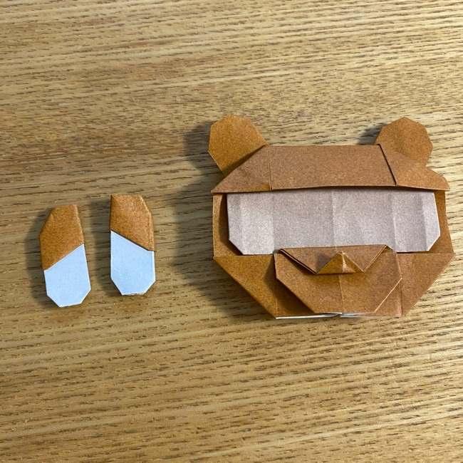 あつ森の折り紙たぬきち*折り方作り方 (83)