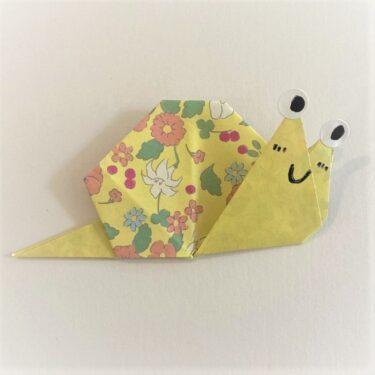 かたつむりの折り紙 幼児・子どもでも簡単!保育園の3歳児と一緒につくった作り方折り方