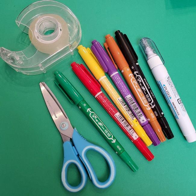 きめつのやいば『さびと』折り紙*必要な道具