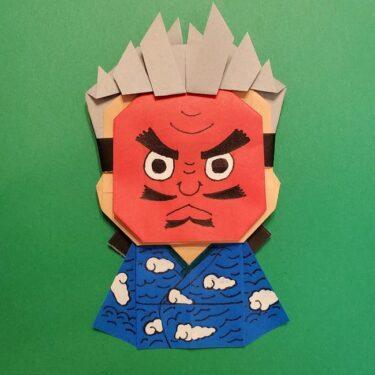 きめつのやいばの折り紙 うろこだきさこんじ(鱗滝左近次)の折り方は簡単?鬼滅の刃キャラクターの作り方を紹介!
