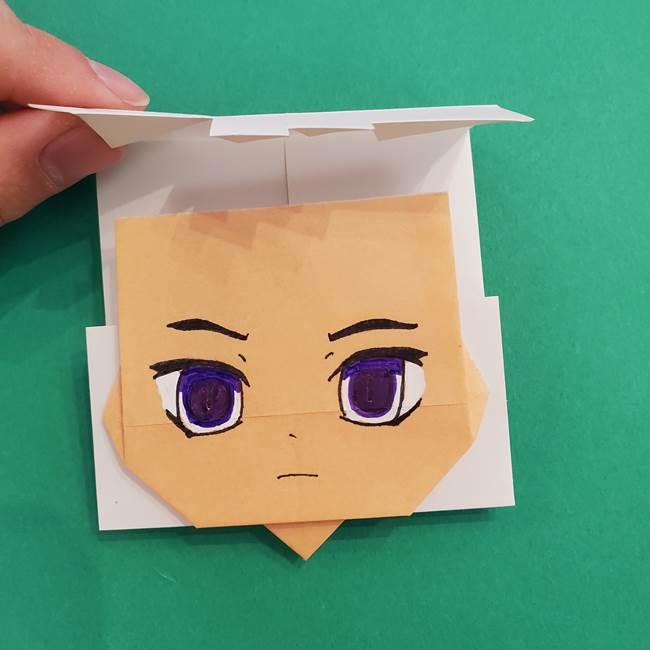 きめつのやいば折り紙 ゆしろうの折り方作り方4(2)