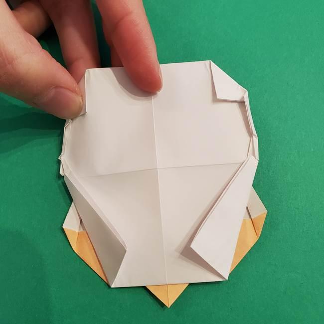 きめつのやいば折り紙 ゆしろうの折り方作り方4(9)