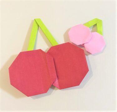 さくらんぼの折り紙 簡単な作り方折り方(平面)☆年少3歳児でもつくれたよ♪