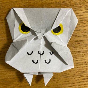 ふくろう 折り紙のフクロウはかわいい&立体的でリアル!折り方作り方も簡単で小学生でも作れたよ♪