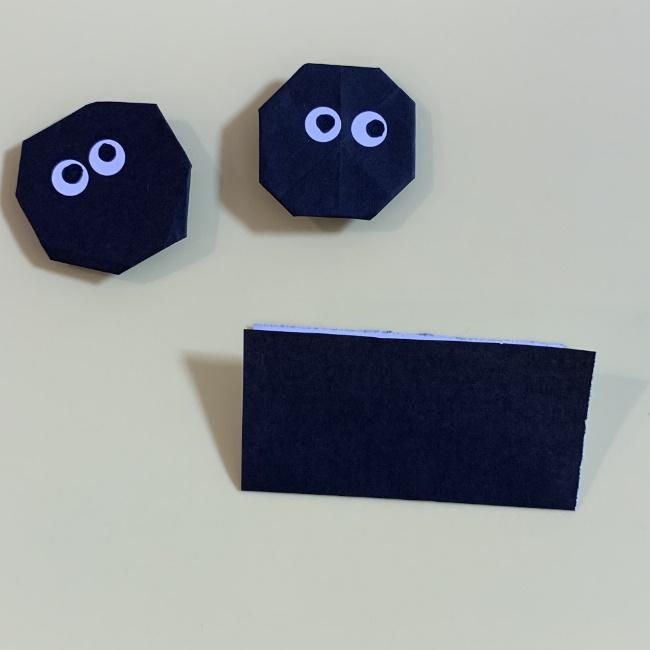 まっくろくろすけの折り紙 折り方作り方 (2)