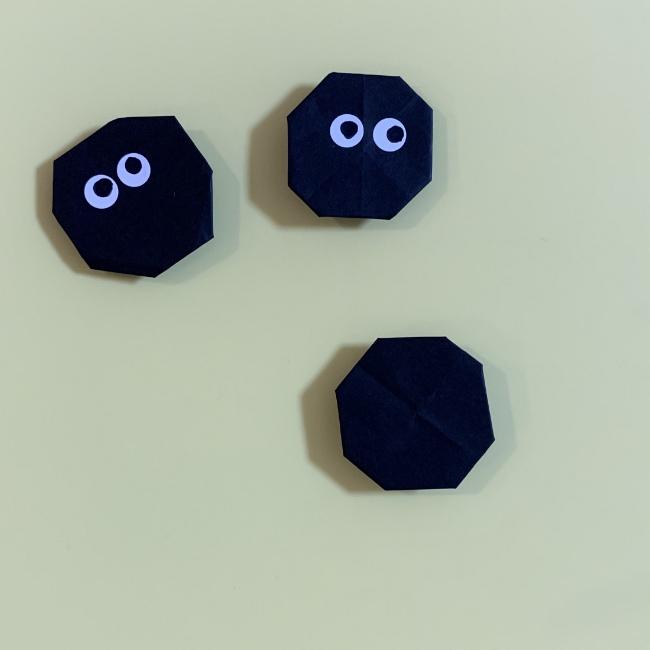 まっくろくろすけの折り紙 折り方作り方 (7)