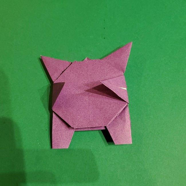ゲンガーの折り紙 作り方折り方 (78)