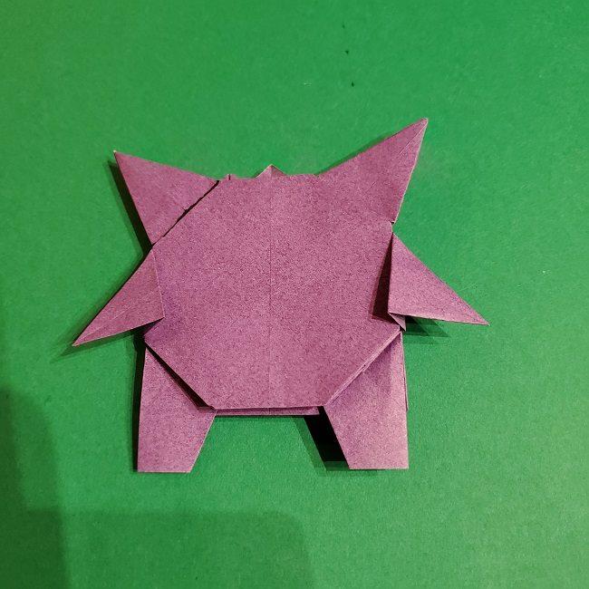 ゲンガーの折り紙 作り方折り方 (79)