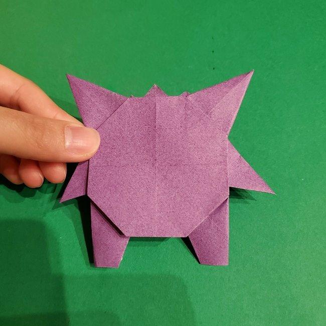 ゲンガーの折り紙 作り方折り方 (81)
