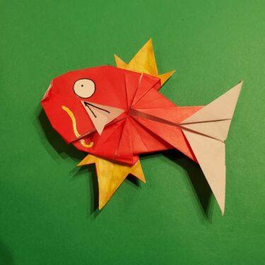 コイキングの折り紙は簡単!?実際の折り方作り方(58)