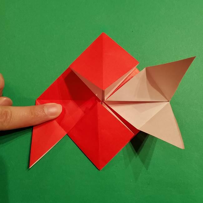 コイキングの折り紙は簡単!実際の折り方作り方(24)