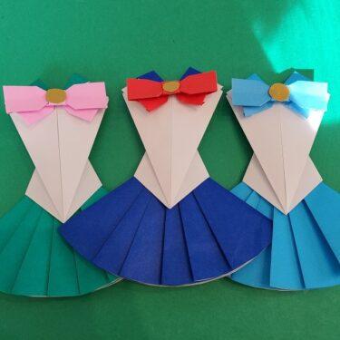 セーラームーン折り紙の折り方作り方☆かわいいドレスを簡単手作り♪