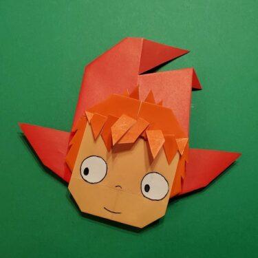 ポニョの折り紙 簡単な作り方折り方★ジブリのかわいいキャラクターを手作り