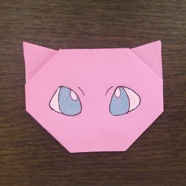 ミュウの折り紙 簡単な折り方作り方 (18)