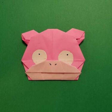 ヤドンの折り紙の折り方・作り方★簡単かわいいポケモン(ポケットモンスター)