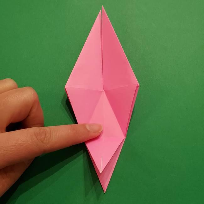 ヤドンの折り紙の折り方・作り方(24)