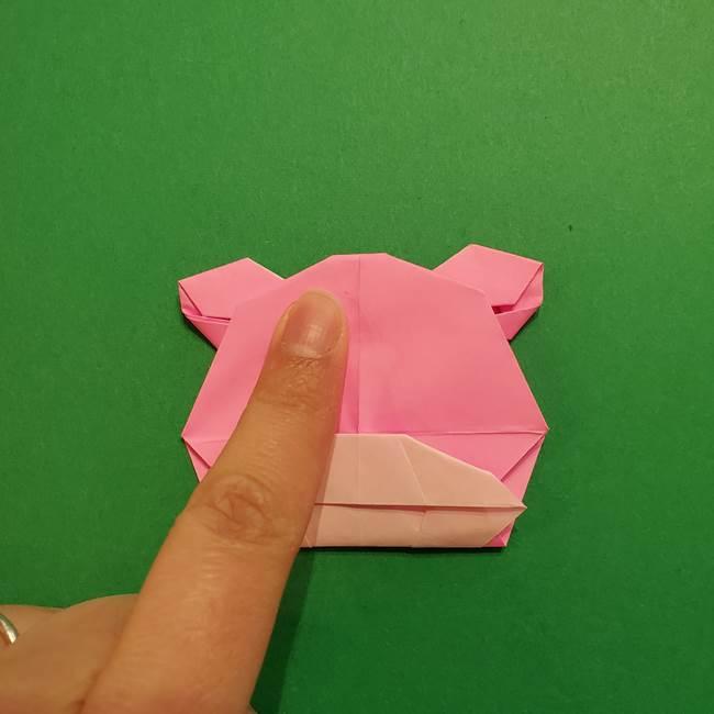ヤドンの折り紙の折り方・作り方(51)