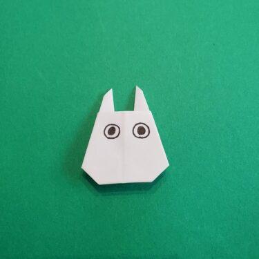 小トトロの折り紙の作り方折り方☆簡単かわいいミニサイズのキャラクター