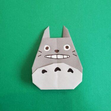 折り紙 簡単かわいいトトロの折り方作り方☆秋にピッタリのジブリキャラクター