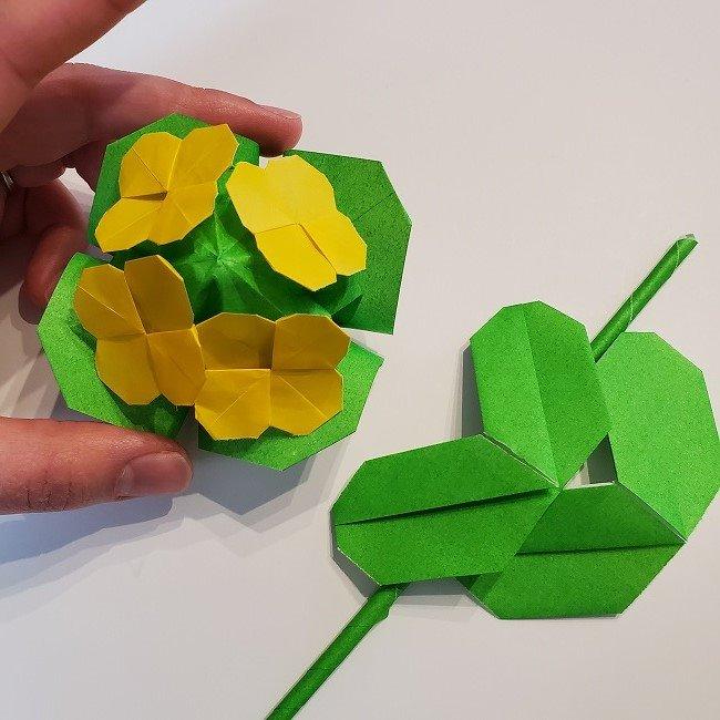 菜の花の折り紙 葉っぱと茎の作り方・折り方3完成 (1)