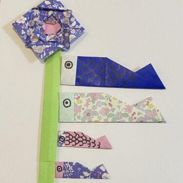 鯉のぼりの折り紙 3歳児(年少)の幼児の製作にも☆超簡単な折り方作り方を紹介