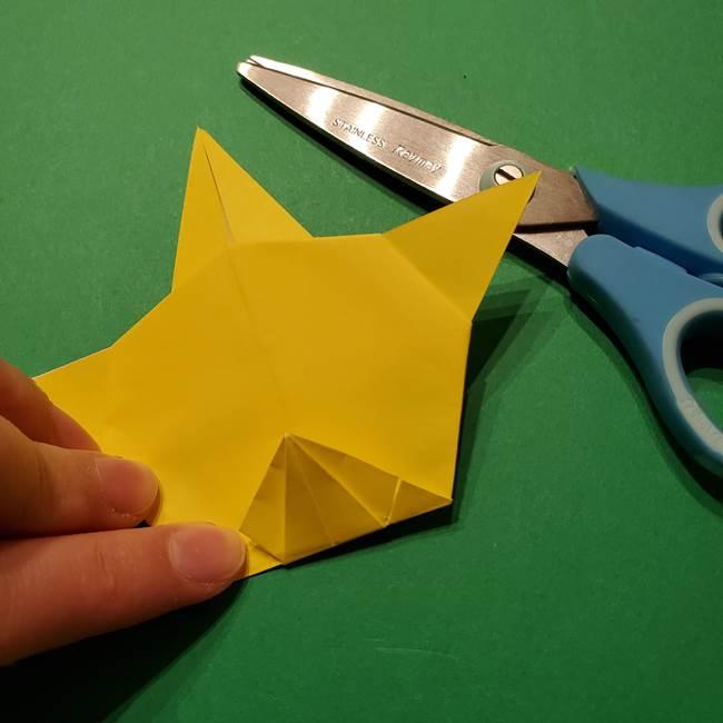 サルノリの折り紙の意外と簡単な作り方折り方(32)