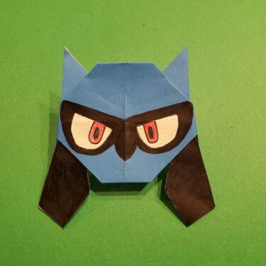 ポケモンの折り紙リオルの折り方作り方は簡単☆子供が喜ぶキャラクター