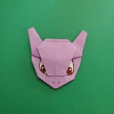 ミュウツーの折り紙の作り方・折り方は簡単⁈人気のポケモンキャラクター
