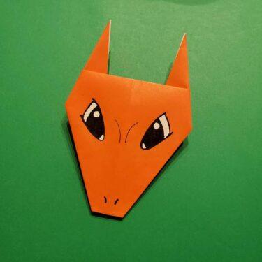 リザードンの折り紙の簡単な作り方☆子供も作れるポケットモンスターの折り方
