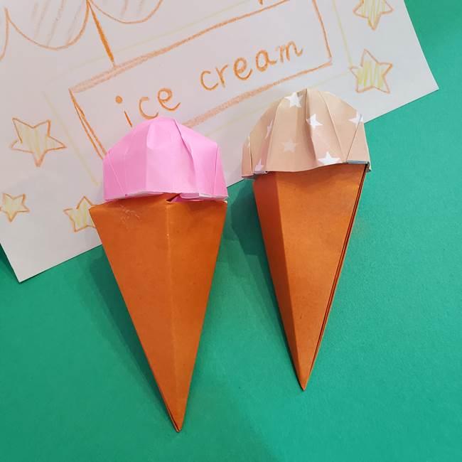 折り紙のアイスクリーム&コーンは立体で作れる☆親子の夏休み製作♪