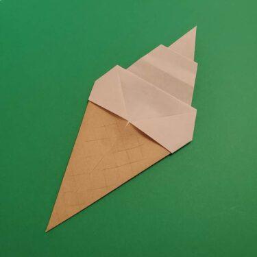 子供が喜ぶ折り紙 ソフトクリーム&コーンの簡単な折り方作り方