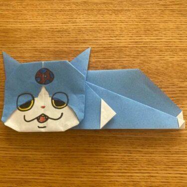 妖怪ウォッチの折り紙 デカニャンの折り方作り方2