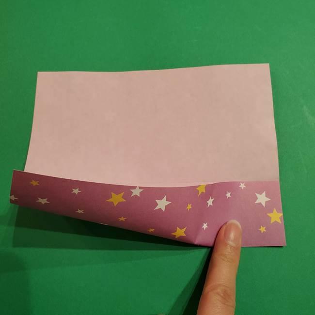 折り紙おもちゃ アイスクリーム カップの作り方折り方②カップ(4)