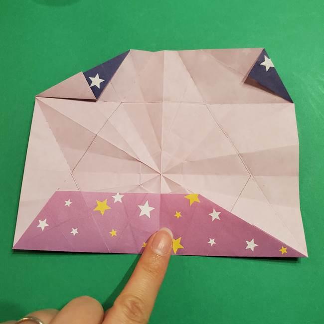 折り紙おもちゃ アイスクリーム カップの作り方折り方②カップ(55)