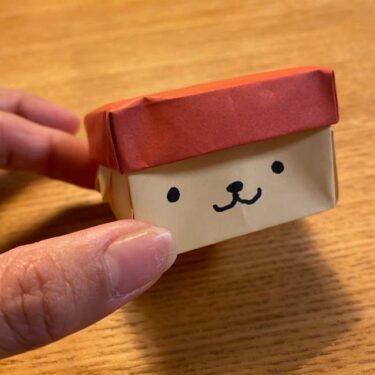 折り紙のポムポムプリン 立体的な箱の折り方作り方☆