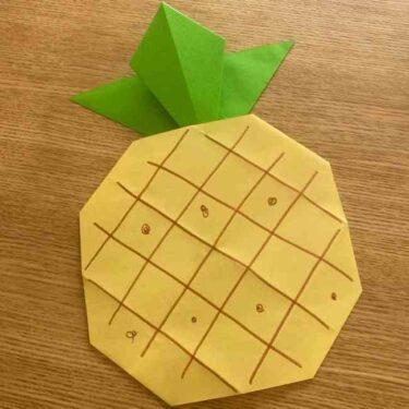 折り紙パイナップルの簡単な作り方☆幼児もOKの平面の折り方を紹介