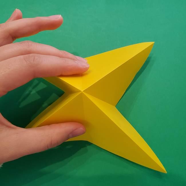 ひまわりの折り紙(8枚の花びら)の折り方作り方①花(10)
