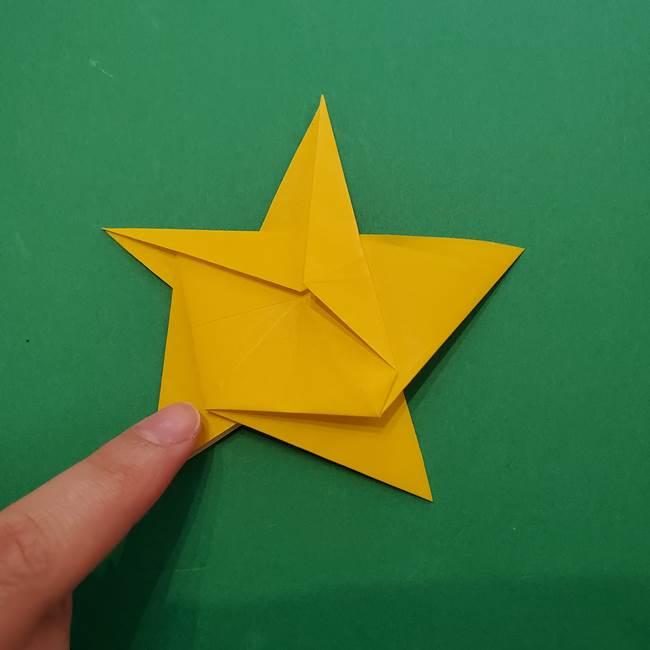 折り紙の星を1枚でつくる難しい作り方折り方②折る(22)