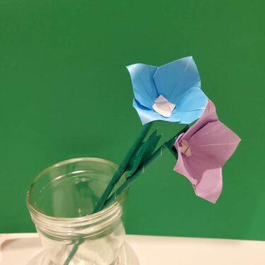 桔梗の葉っぱの折り紙 簡単な折り方作り方☆ガクや茎もつけて立体感UP♪