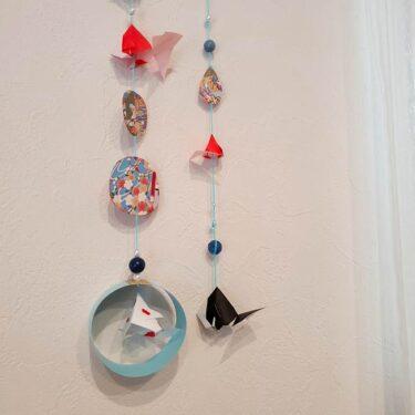 金魚の吊るし飾りの折り紙は七夕の飾り付けにも◎立体的な夏ディスプレイ