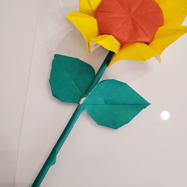 ひまわりの折り紙 立体的な葉っぱと茎の折り方作り方⑤葉のつけ方(4)