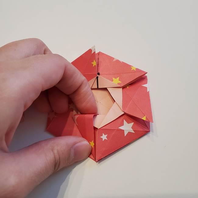 ぷくぷく星の折り紙 星型の箱の折り方作り方②完成(24)