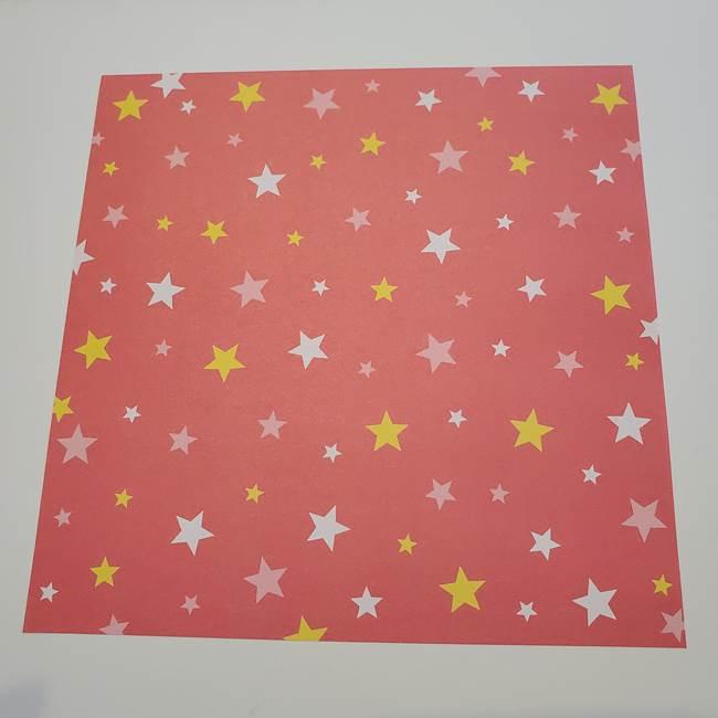 ぷくぷく星 折り紙でつくる星型の箱は1枚で作れる!(1)
